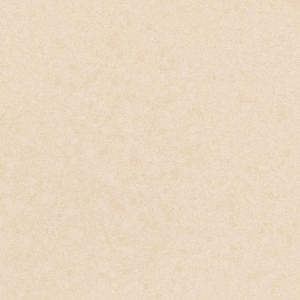 Cuddington 4000x1900 RGB 17V1 1 300x300 - Levven